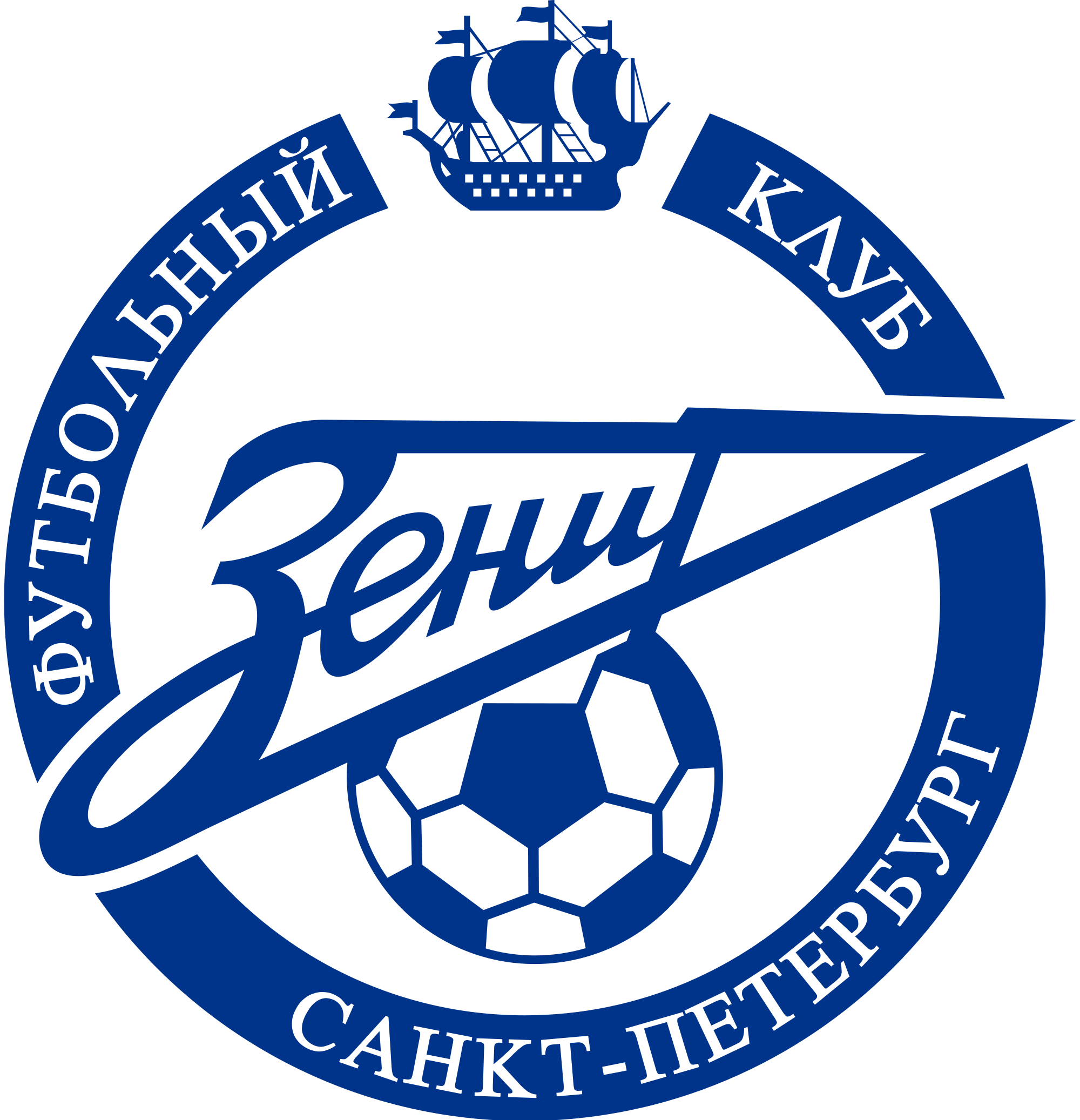 Marveld Tournament - Logo Zenit St. Petersburg