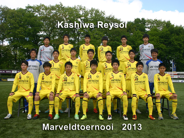 Marveld Tournament 2013 - Team Kashiwa Reysol