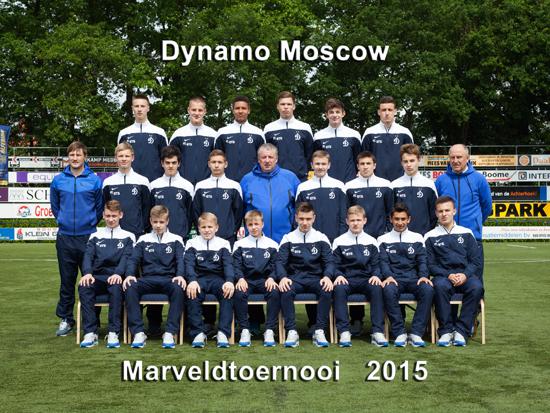 Marveld Tournament 2015 - Team Dynamo Moscow