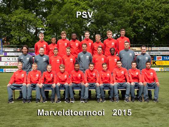 Marveld Tournament 2015 - Team PSV